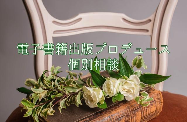 publish_produce_banner02